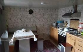7-комнатный дом, 150 м², 5 сот., Шалгынды 20 за 25 млн 〒 в Шымкенте, Енбекшинский р-н