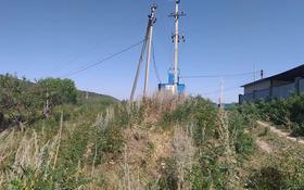 Участок 15 соток, мкр Каргалы, Карагайлы за 15 млн 〒 в Алматы, Наурызбайский р-н