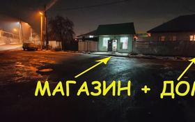 Магазин площадью 60 м², мкр Акбулак, Майкопская 40 за 60.7 млн 〒 в Алматы, Алатауский р-н