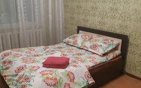 1-комнатная квартира, 60 м², 1/12 этаж посуточно, Сауран 3/1 — Сыганак за 8 000 〒 в Нур-Султане (Астана), Есиль р-н