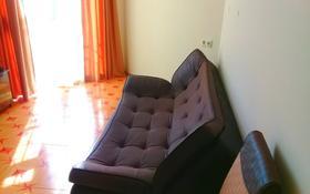 2-комнатная квартира, 45 м², 20/21 этаж, улица Александра Пушкина за 12 млн 〒 в Батуми
