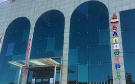 Бутик площадью 20 м², 2-й мкр за 110 000 〒 в Актау, 2-й мкр