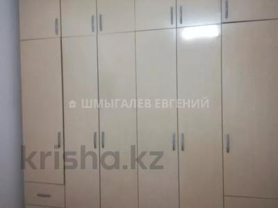 1-комнатная квартира, 48 м², 6/9 этаж, мкр Кулагер за 14 млн 〒 в Алматы, Жетысуский р-н — фото 6