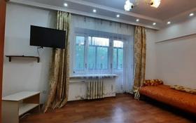 1-комнатная квартира, 35 м², 3/5 этаж помесячно, Утепова — проспект Гагарина за 150 000 〒 в Алматы, Бостандыкский р-н