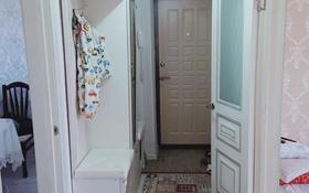 3-комнатная квартира, 63 м², 4/5 этаж, Л.Толстого 127 за 23 млн 〒 в Уральске