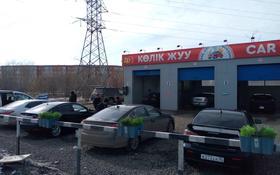 Автомойка за 76 млн 〒 в Косшы