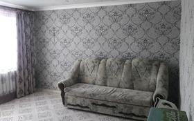 2-комнатная квартира, 41 м², 5/5 этаж помесячно, улица Энергетиков за 75 000 〒 в Экибастузе