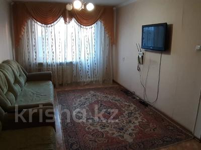 1-комнатная квартира, 35 м², 6/9 этаж посуточно, Камзина 74 за 5 000 〒 в Павлодаре