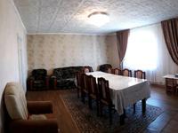 4-комнатный дом, 276.2 м², 276.2 сот.
