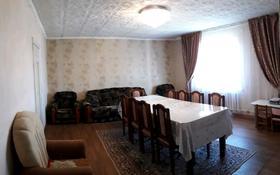 4-комнатный дом, 276.2 м², 276.2 сот., Кошкимбаева 7/1 — Абая за 5.3 млн 〒 в Караганде, Казыбек би р-н