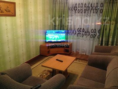 2-комнатная квартира, 47 м², 3/5 этаж посуточно, проспект Республики 14 за 6 000 〒 в Шымкенте — фото 14