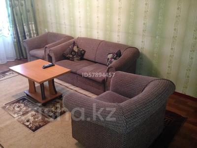 2-комнатная квартира, 47 м², 3/5 этаж посуточно, проспект Республики 14 за 6 000 〒 в Шымкенте — фото 2