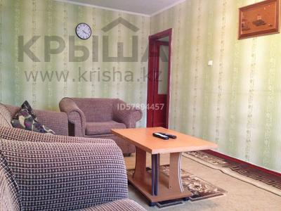 2-комнатная квартира, 47 м², 3/5 этаж посуточно, проспект Республики 14 за 6 000 〒 в Шымкенте — фото 3