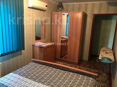 2-комнатная квартира, 47 м², 3/5 этаж посуточно, проспект Республики 14 за 6 000 〒 в Шымкенте — фото 7