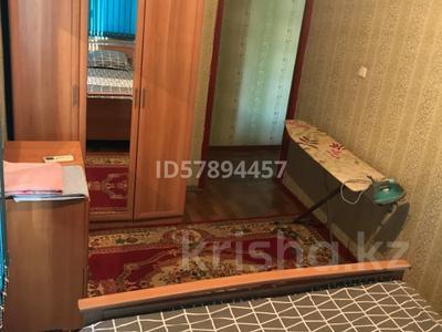 2-комнатная квартира, 47 м², 3/5 этаж посуточно, проспект Республики 14 за 6 000 〒 в Шымкенте — фото 8