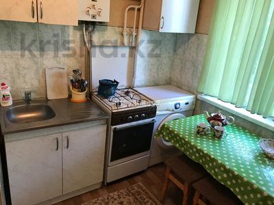 2-комнатная квартира, 47 м², 3/5 этаж посуточно, проспект Республики 14 за 6 000 〒 в Шымкенте — фото 9