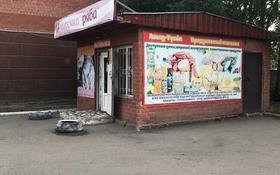 Магазин площадью 20 м², Абылай хана 57/3 за 11 млн 〒 в Нур-Султане (Астане)
