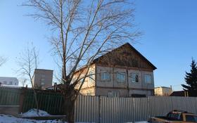 5-комнатный дом, 250 м², 6 сот., Воровского — Капцевича за 30 млн 〒 в Кокшетау