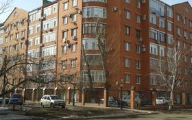 2-комнатная квартира, 77 м², 4/7 этаж, Назарбаева 233/3 за 37.5 млн 〒 в Уральске