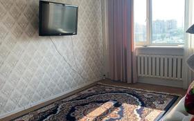 2-комнатная квартира, 56.8 м², 8/9 этаж, мкр Тастак-1 за 26.5 млн 〒 в Алматы, Ауэзовский р-н