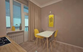 2-комнатная квартира, 66 м², Е652 за ~ 26 млн 〒 в Нур-Султане (Астана), Есиль р-н