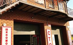 Склад бытовой 5 га, Старый город, Матросова 8 за 43 млн 〒 в Актобе, Старый город