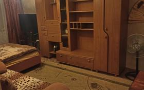 1-комнатная квартира, 30.1 м², 1/5 этаж, Мкр 4 16 за 8 млн 〒 в Капчагае