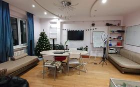 2-комнатная квартира, 86 м², 9/10 этаж, Аль-Фараби 53 — Зейна Шашкина за 49 млн 〒 в Алматы, Бостандыкский р-н