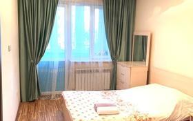 2-комнатная квартира, 65 м², 4/16 этаж посуточно, Толе би 273/6 за 10 000 〒 в Алматы, Алмалинский р-н