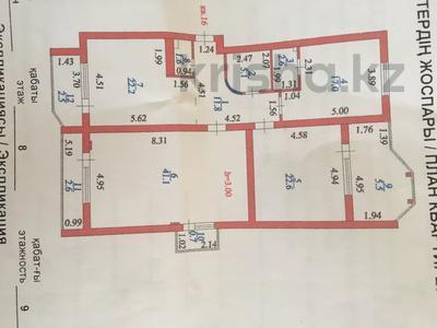 3-комнатная квартира, 140 м², 8/9 этаж, Рамазан (Набережная) 33 — Республики за 52 млн 〒 в Нур-Султане (Астана), р-н Байконур — фото 19