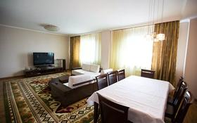 3-комнатная квартира, 120 м², 10/25 этаж посуточно, Каблукова 270 — Фрунзе за 16 000 〒 в Алматы, Бостандыкский р-н