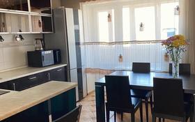 4-комнатная квартира, 85.6 м², 5/5 этаж, Радостовца 234 — Березовского за 56 млн 〒 в Алматы, Бостандыкский р-н