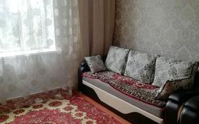 1-комнатный дом, 33.6 м², Пожарная 11 за 4.2 млн 〒 в Семее