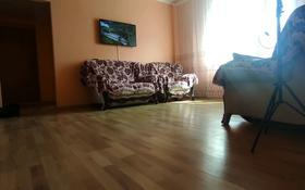 4-комнатный дом, 120 м², 4 сот., улица Фролова 88 — Алтынсарина за 45 млн 〒 в Костанае