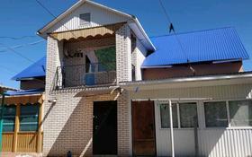 4-комнатный дом, 173.3 м², 6 сот., Саратовская улица 15 за 26 млн 〒 в Уральске