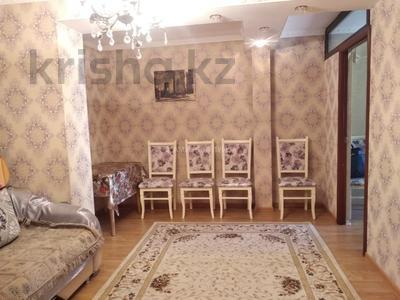 3-комнатная квартира, 56 м², 4/5 этаж, Косшыгугулы — Бейсековой за 17.9 млн 〒 в Нур-Султане (Астана), Сарыарка р-н — фото 3