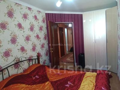 3-комнатная квартира, 56 м², 4/5 этаж, Косшыгугулы — Бейсековой за 17.9 млн 〒 в Нур-Султане (Астана), Сарыарка р-н — фото 4