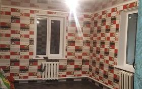 3-комнатный дом, 83 м², 6 сот., Мельница — Михалковича за 12 млн 〒 в Усть-Каменогорске