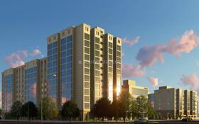 1-комнатная квартира, 42.01 м², 3/10 этаж, 189-ая улица за ~ 9.2 млн 〒 в Нур-Султане (Астана), Сарыарка р-н