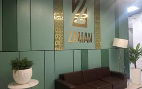 3-комнатная квартира, 100 м², 4/9 этаж помесячно, Алиби Жангелдин 67 за 500 000 〒 в Атырау
