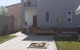 5-комнатный дом, 180 м², 6 сот., мкр Акжар, Айманова 29 за 49 млн 〒 в Алматы, Наурызбайский р-н