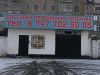 Здание, площадью 54 м²