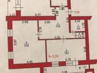 3-комнатная квартира, 96.4 м², 7/9 этаж