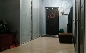 3-комнатная квартира, 120 м², 4/14 этаж, Жамбыла 211 за 62 млн 〒 в Алматы, Алмалинский р-н