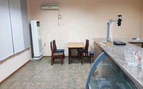 Магазин площадью 60 м², Оспанова 51 за 100 000 〒 в Шымкенте, Абайский р-н