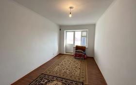 2-комнатная квартира, 58.5 м², 5/5 этаж, Жаппасбай батыр 72е за 8 млн 〒 в