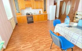 2-комнатная квартира, 56 м², 1/9 этаж, проспект Алии Молдагуловой 42 за 10.7 млн 〒 в Актобе