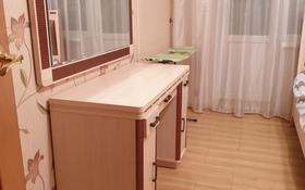 3-комнатная квартира, 64.1 м², 3/10 этаж помесячно, 101стрелковой бригады 14 за 150 000 〒 в Актобе, мкр 8