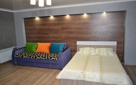 1-комнатная квартира, 40 м² по часам, Гоголя 51 — Абдирова за 750 〒 в Караганде, Казыбек би р-н
