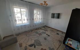 2-комнатный дом, 40 м², 3 сот., Токжигитова 8/4 — Рыкова за 3.5 млн 〒 в Семее